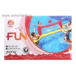 Zestaw do siatkówki wodnej JiLong