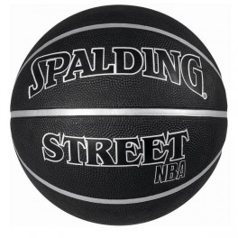 Piłka do kosza Spalding NBA Street no. 7
